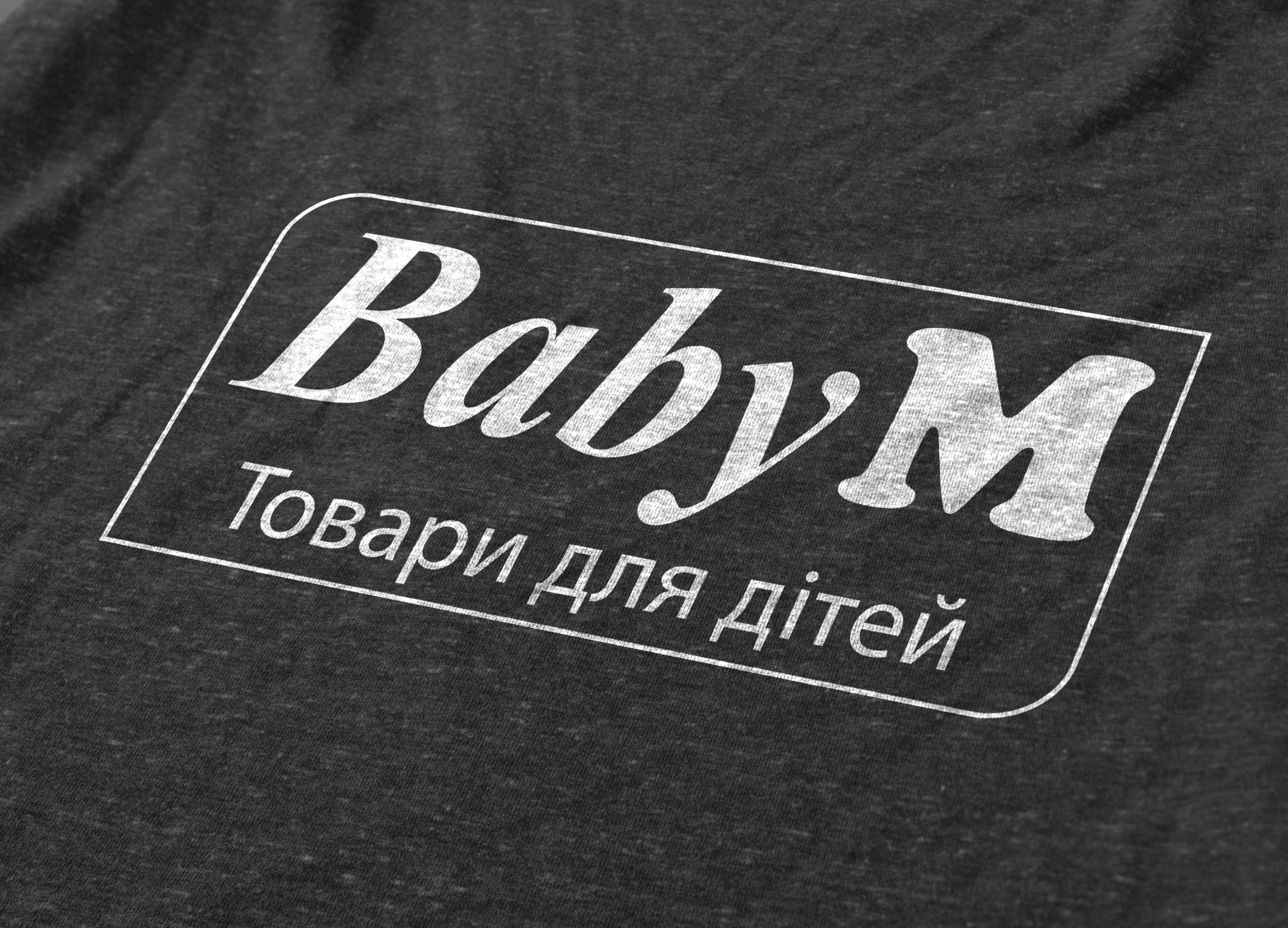 """Розробка логотипу для інтернет магазину """"BabyM"""""""