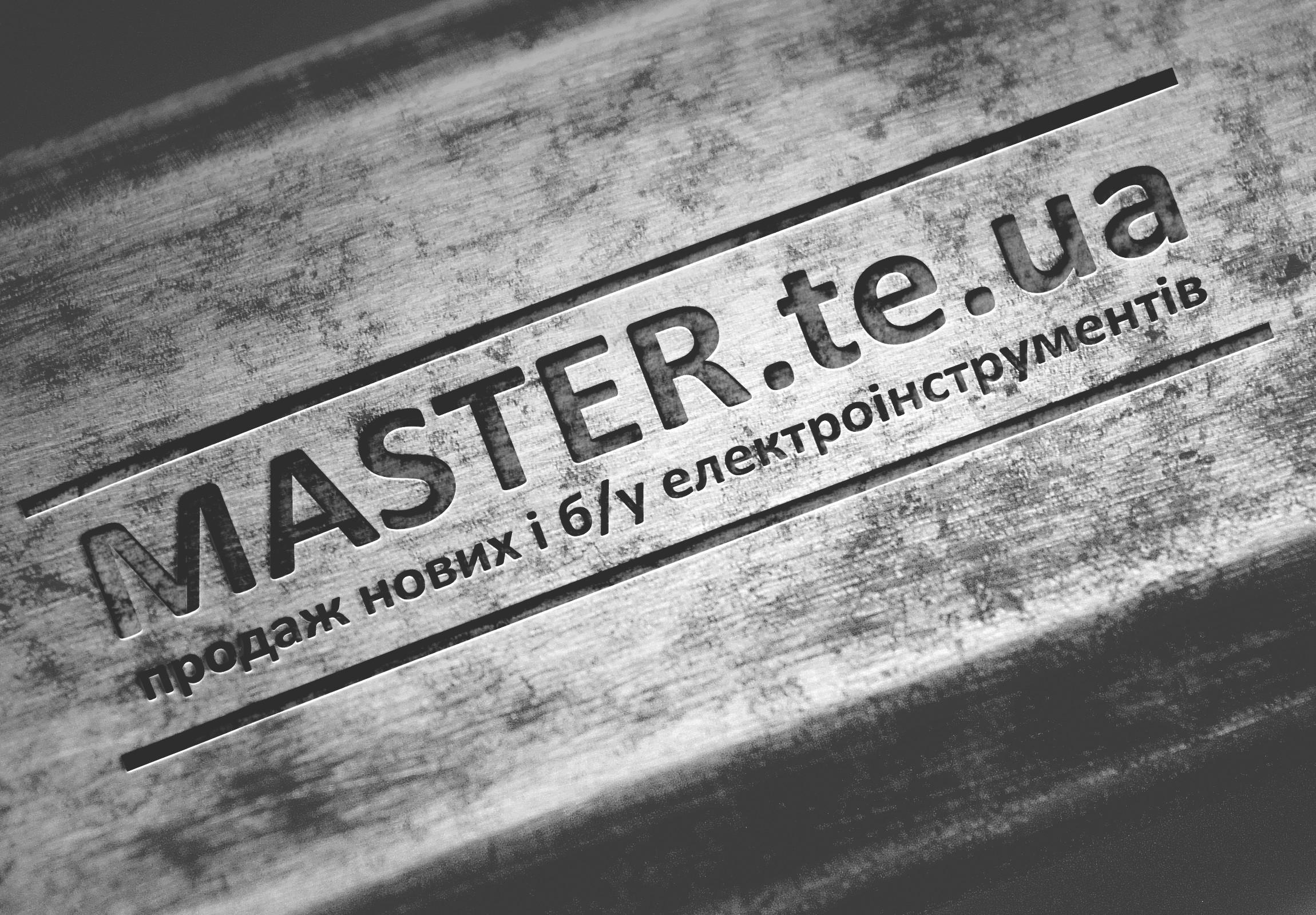 "Розробка логотипу для ""Master.te.ua"""