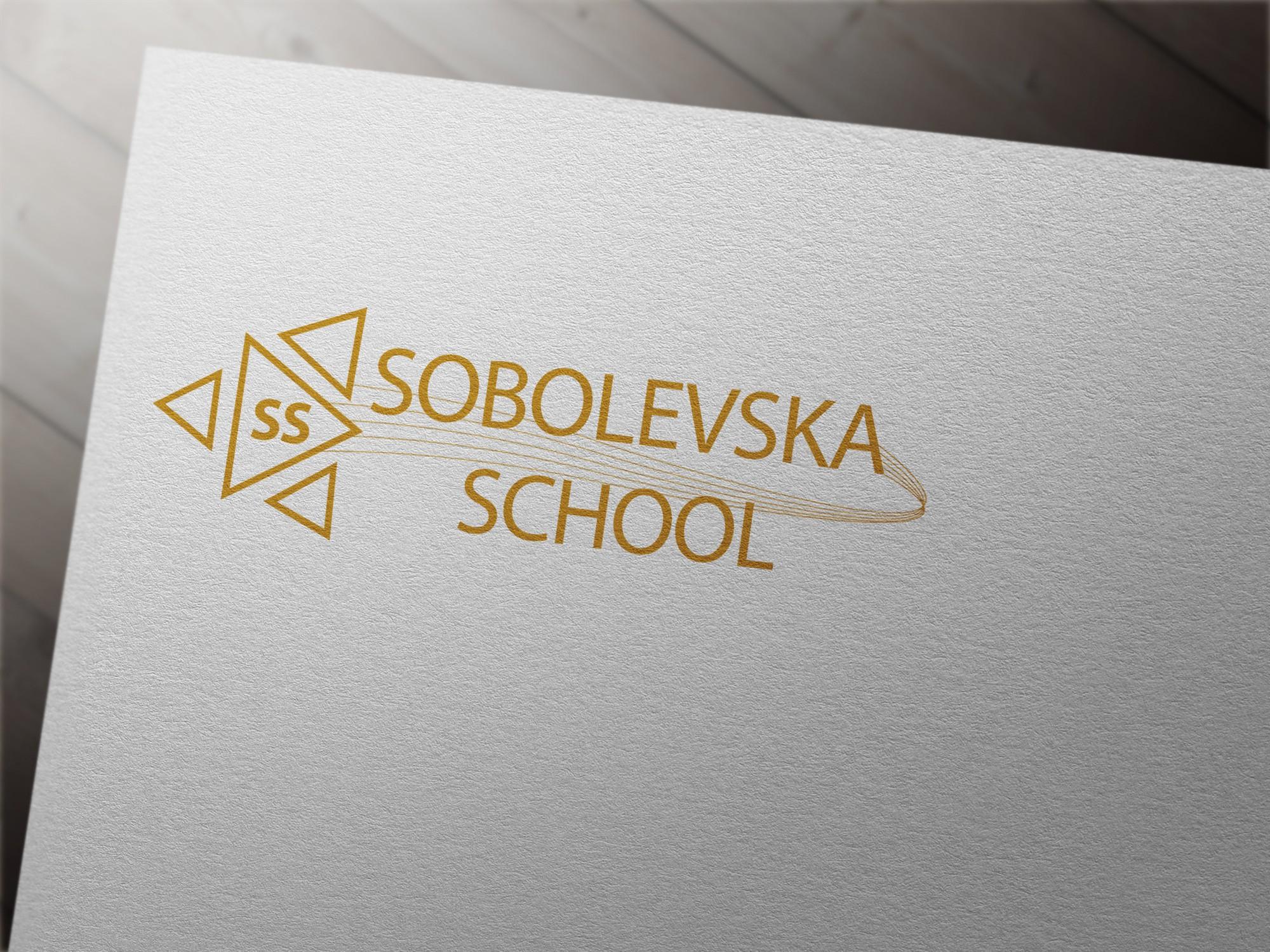 "Розробка логотипу для ""Sobolevska School"""
