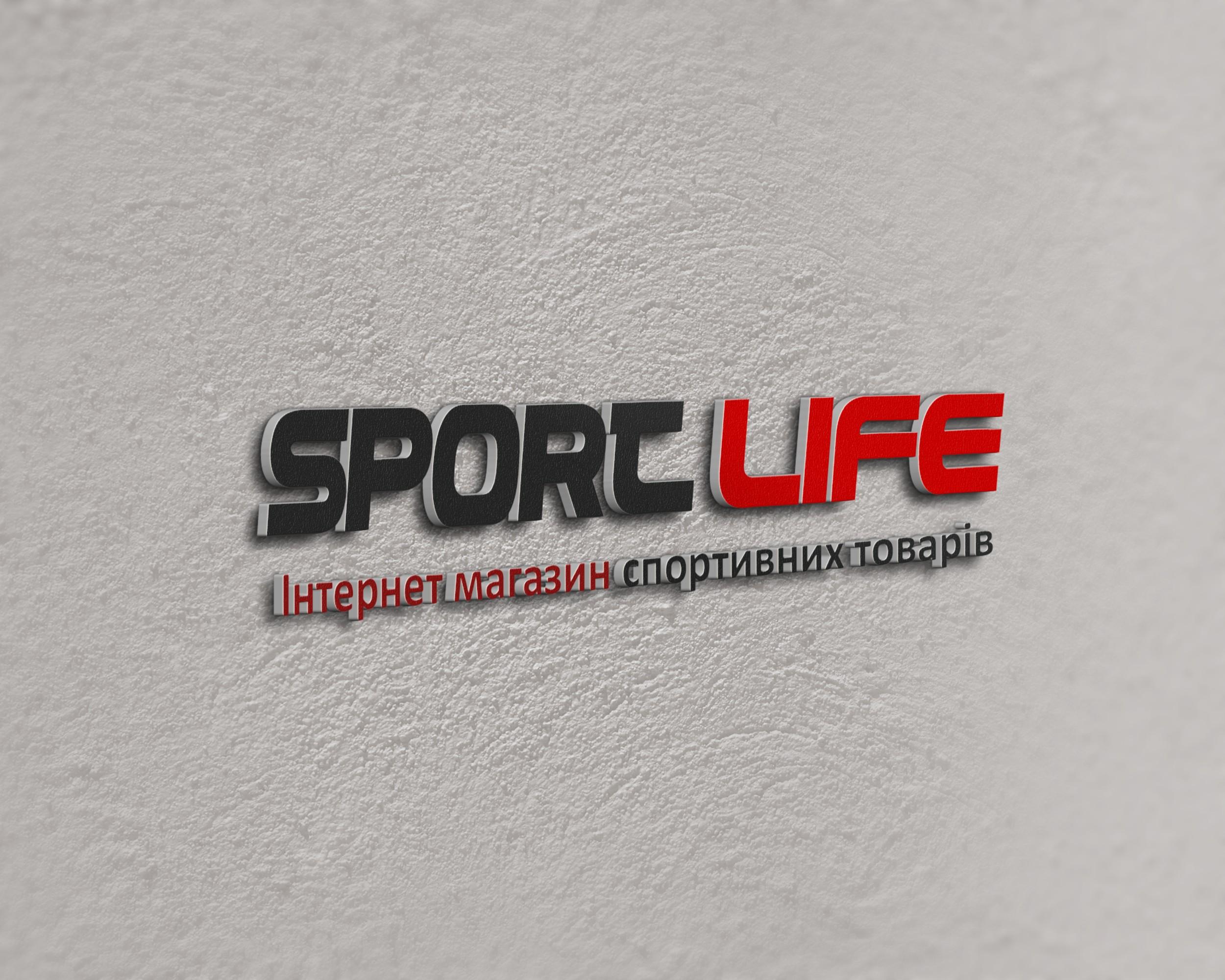 """Розробка логотипу для """"Sport Life"""""""