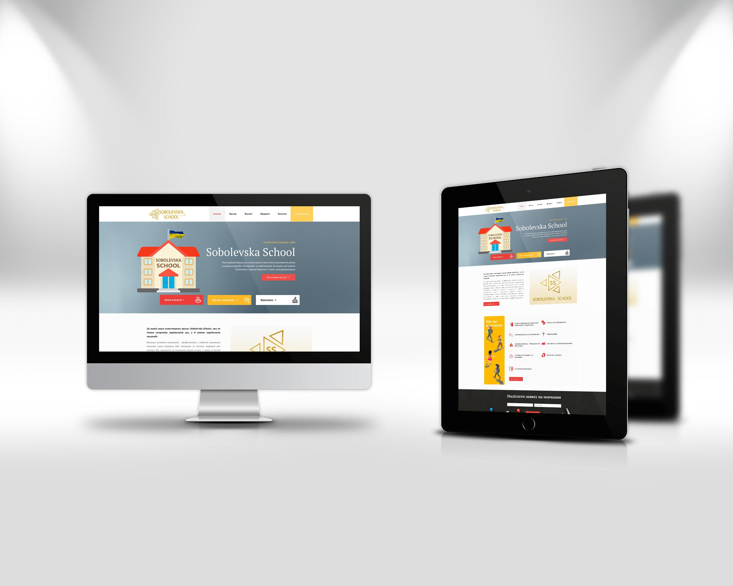 """Розробка бізнес сайту для """"Sobolevska School"""""""