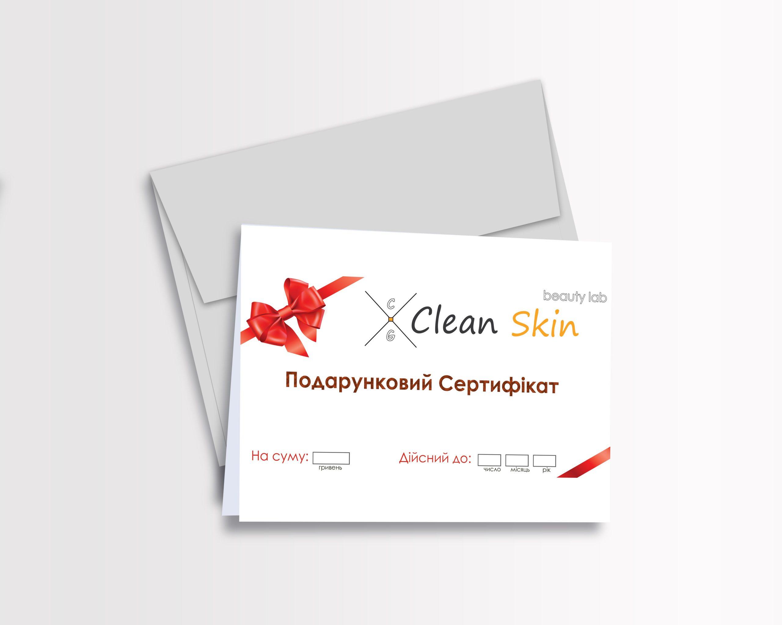 "Дизайн сертифікату для ""Beauty Clean Skin LAB """